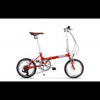 Bicicleta Pegas Teoretic Cupru Nefiltrat 2017