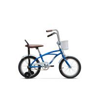 Bicicleta Pegas Mezin Albastru Cobalt 2017