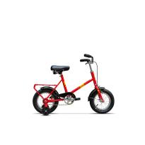 Bicicleta Pegas Soim Rosu Bomboana 2017
