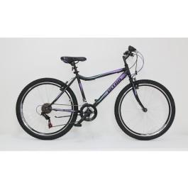 Bicicleta Ultra Gravita 26 2017